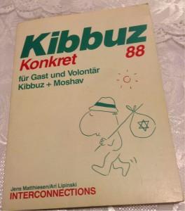 IMG_0270-Kibbuz-konkret-88,-Ari-Lipinski