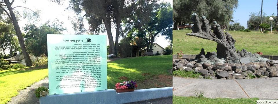 WOW-Netzer-Sereni-Memorial